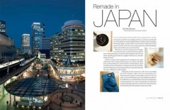 Remade in Japan-1