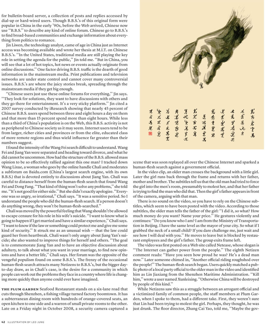 The New York Times Magazine – China's Cyberposse