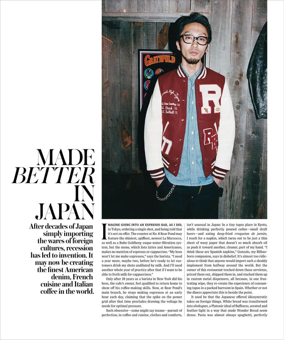 WSJ. Magazine – Made Better in Japan