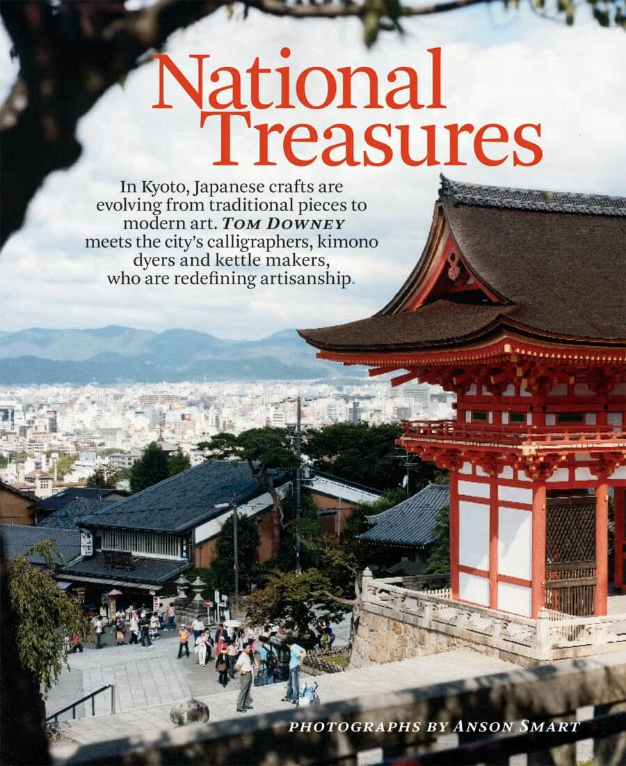 Town & Country Travel – Kyoto's National Treasures