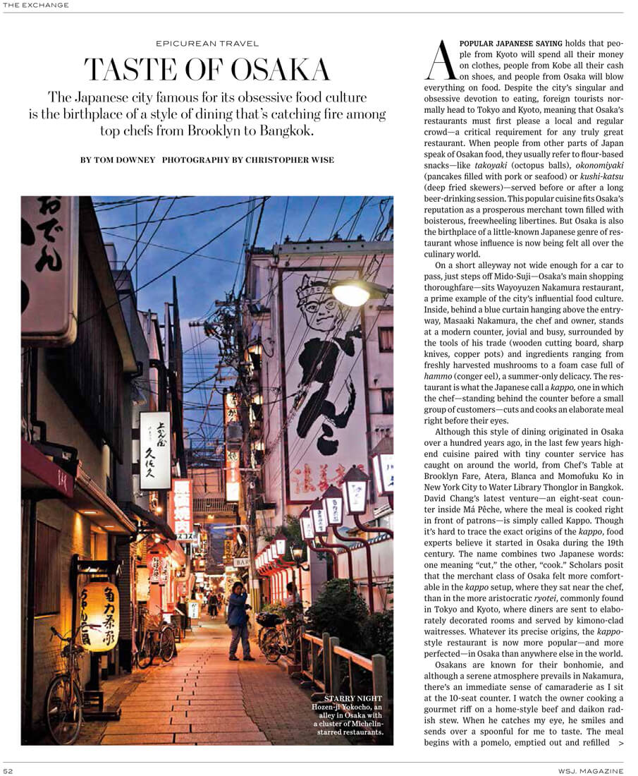 WSJ. Magazine – Taste of Osaka