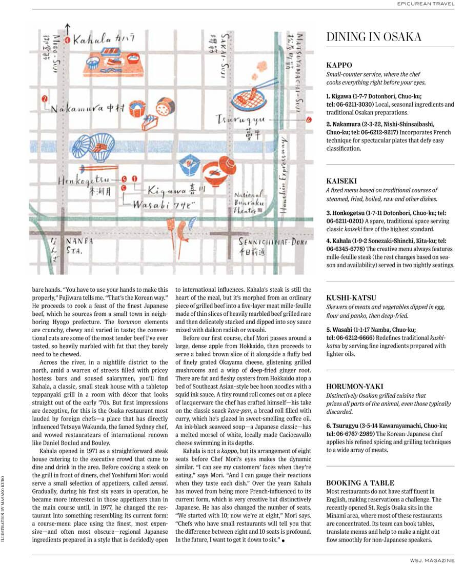WSJ. Magazine – Taste of Osaka