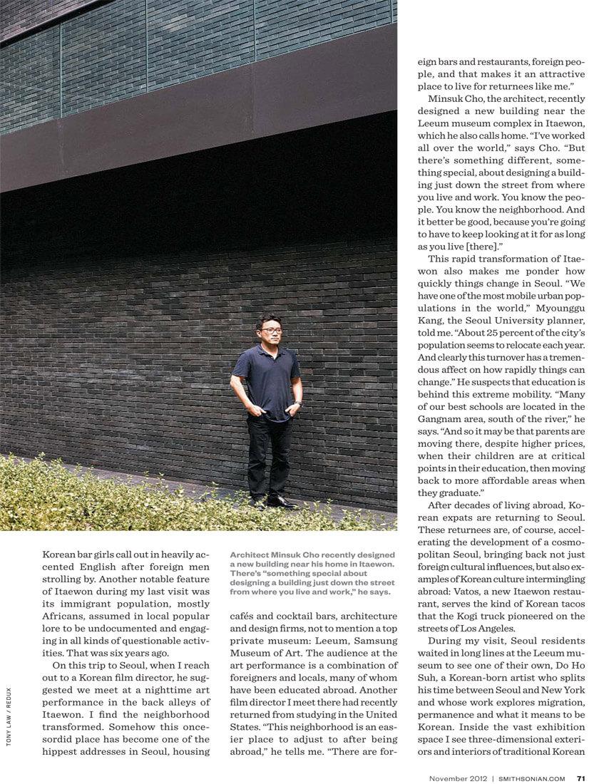 Smithsonian – Seoul of a New Machine