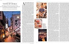 WSJ. Magazine - Taste of Osaka