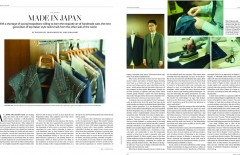 WSJ. Magazine - Made in Japan