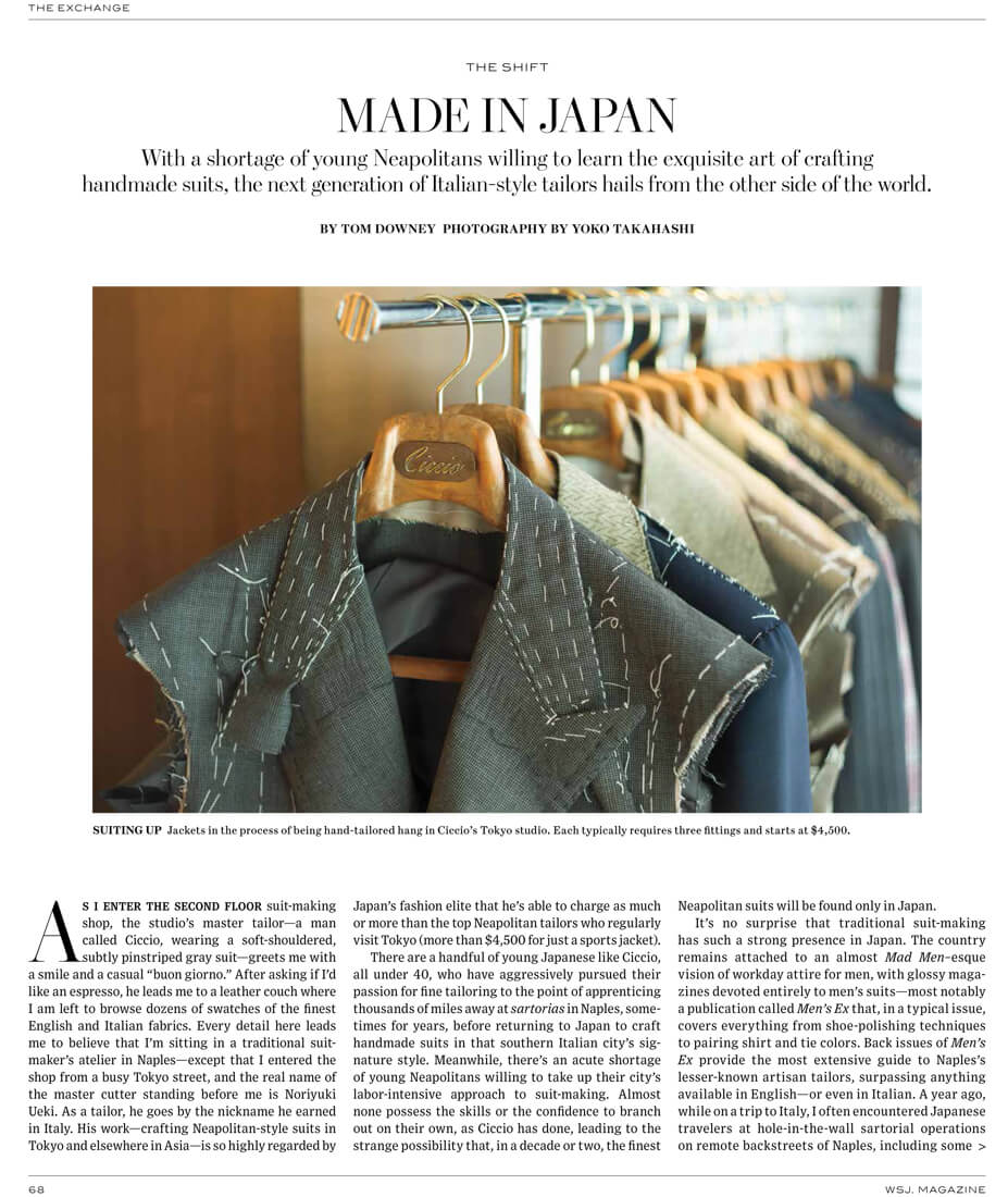 WSJ. Magazine – Made in Japan