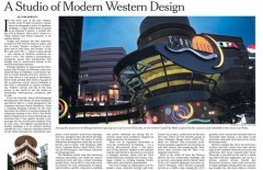 The New York Times - A Studio of Modern Western Design