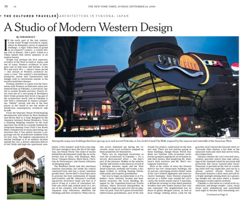 The New York Times – A Studio of Modern Western Design