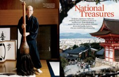 Town & Country Travel - Kyoto's National Treasures