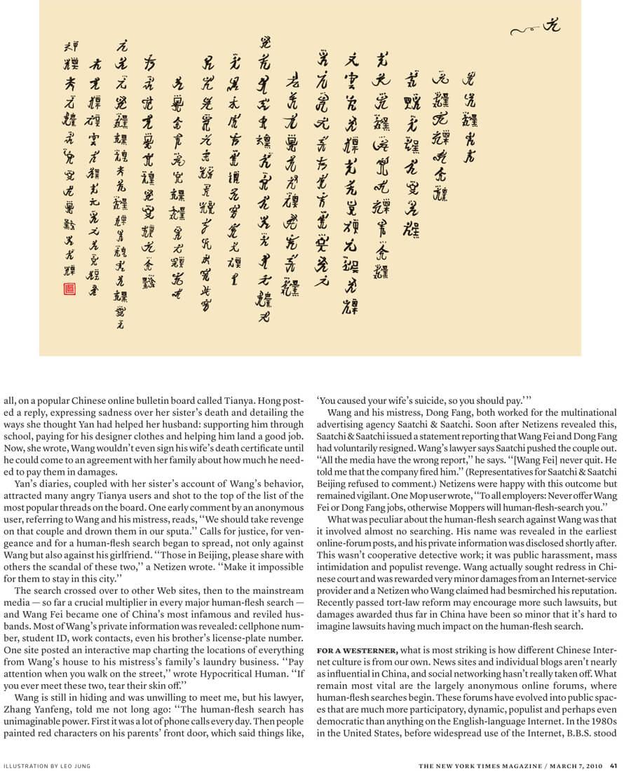 The New York Times Magazine – China's Cyberposse