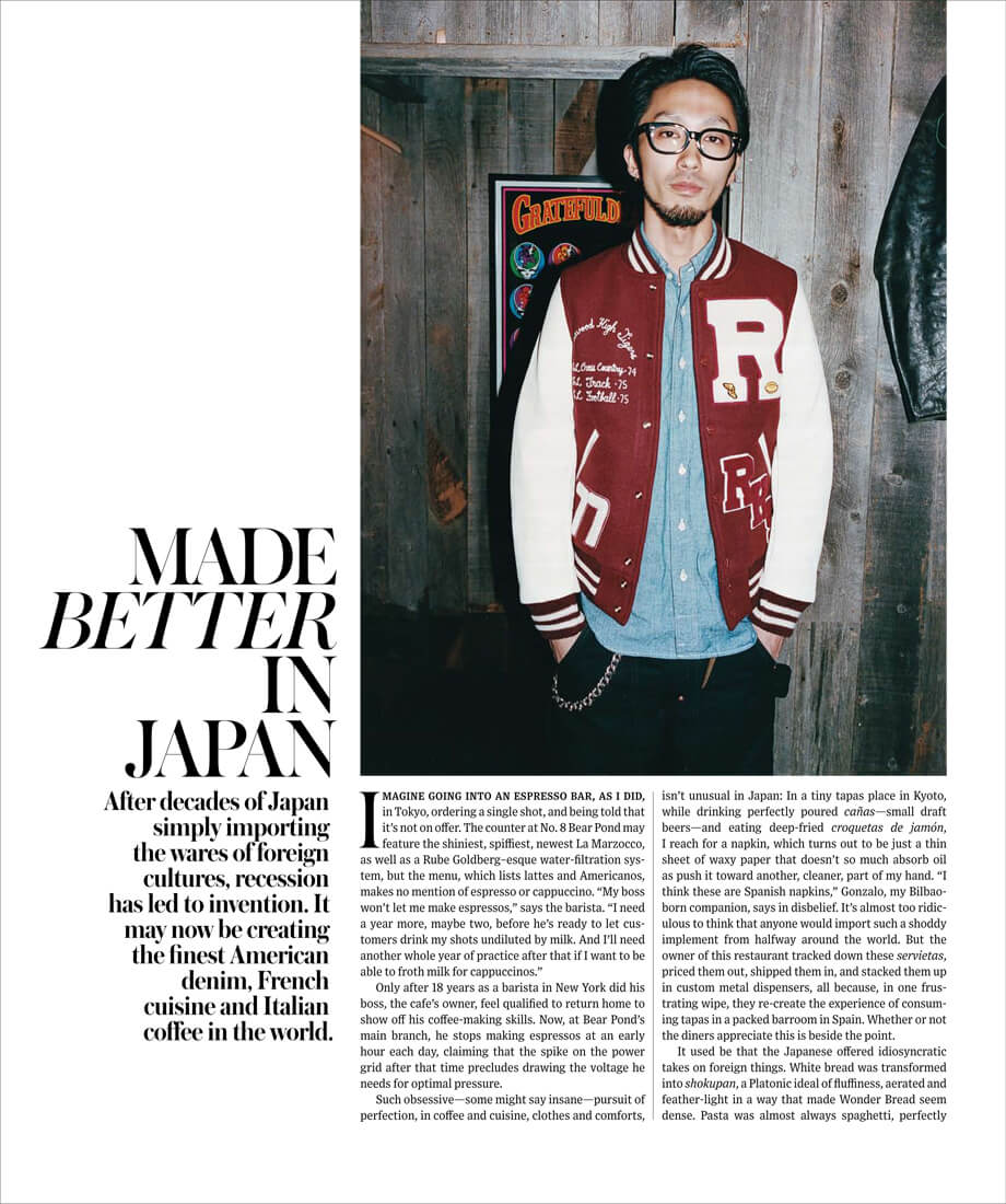 WSJ. Magazine – Made Better in Japan