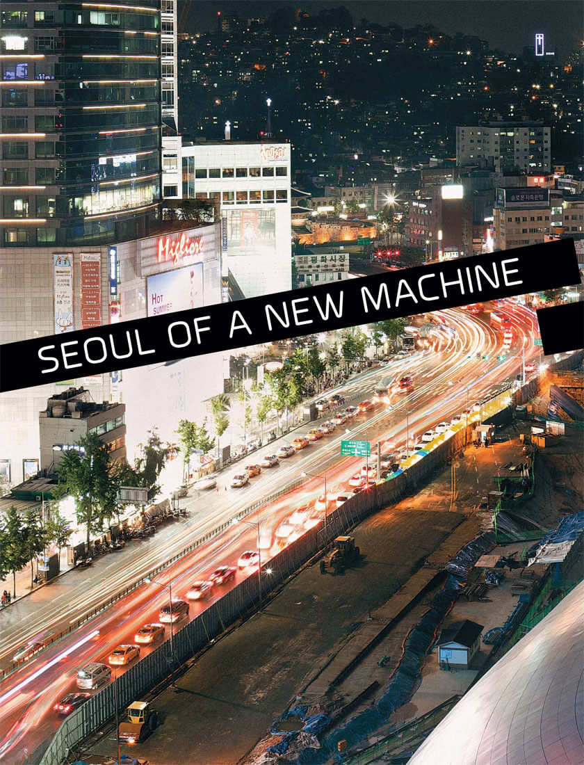 Smithsonian – Seoul of a New Machine