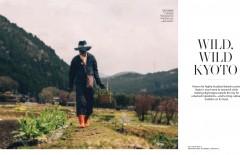 WSJ. Magazine - Wild, Wild Kyoto