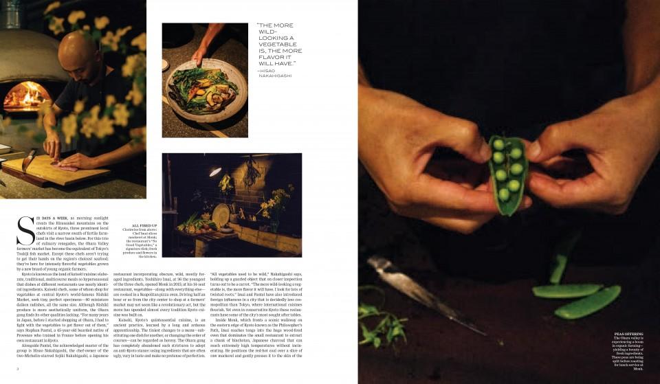 WSJ. Magazine – Wild, Wild Kyoto